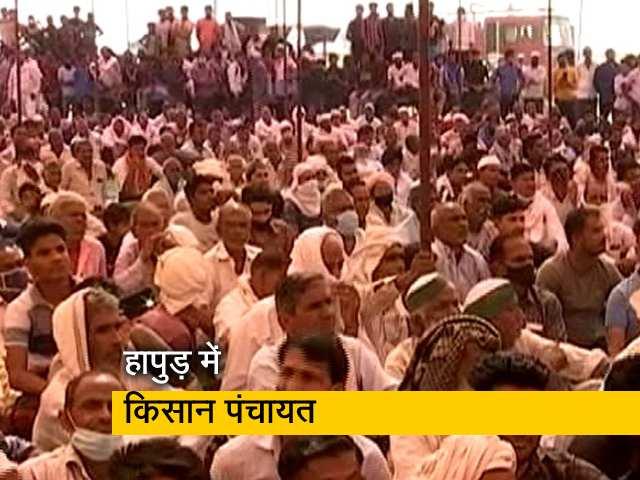 Videos : हापुड़ पंचायत में बोले किसान नेता राकेश टिकैत- सरकार चुनाव में व्यस्त