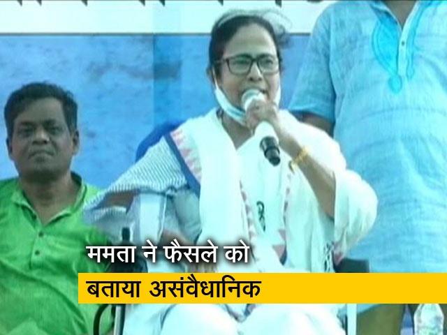 Videos : बंगाल चुनाव : ममता बनर्जी के प्रचार करने पर 24 घंटे के लिए रोक