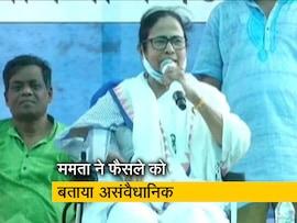 बंगाल चुनाव : ममता बनर्जी के प्रचार करने पर 24 घंटे के लिए रोक