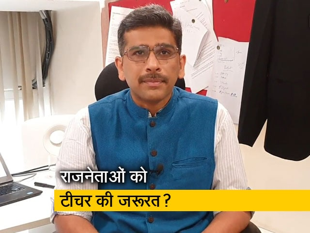 Videos : जब CM योगी आदित्यनाथ की फिसल गई जुबान, इशारों-इशारों में बता रहे हैं संकेत उपाध्याय