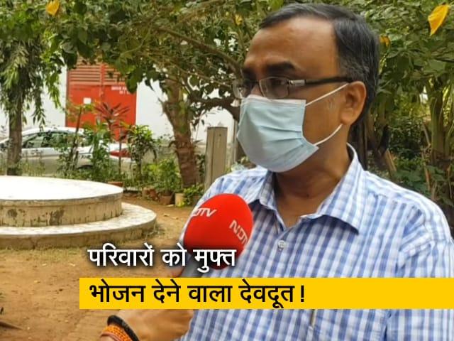 Video : कोरोना काल में राजीव सिंघल रोज 200 लोगों को पहुंचा रहे हैं मुफ्त खाना