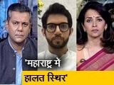 Video : रेमडेसिविर और ऑक्सीजन की किल्लत दूर हुई : NDTV से बोले आदित्य ठाकरे