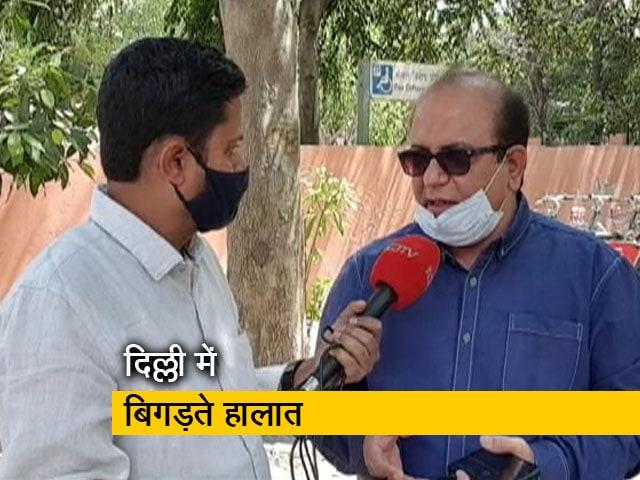 Videos : दिल्ली में दो अस्पतालों के डॉक्टर और स्टॉफ कोरोना पॉजिटिव