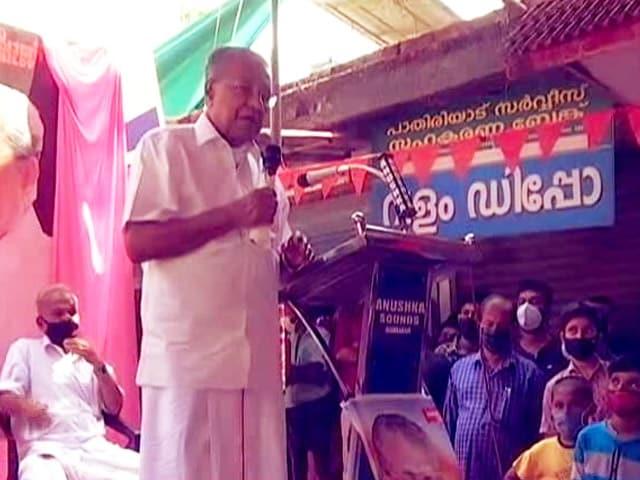 Video : Reality Check: Will Pinarayi Vijayan Get 2nd Term?
