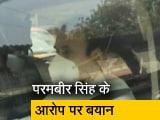 Video : CBI दफ्तर में पूर्व मंत्री अनिल देशमुख का दर्ज हो रहा है बयान