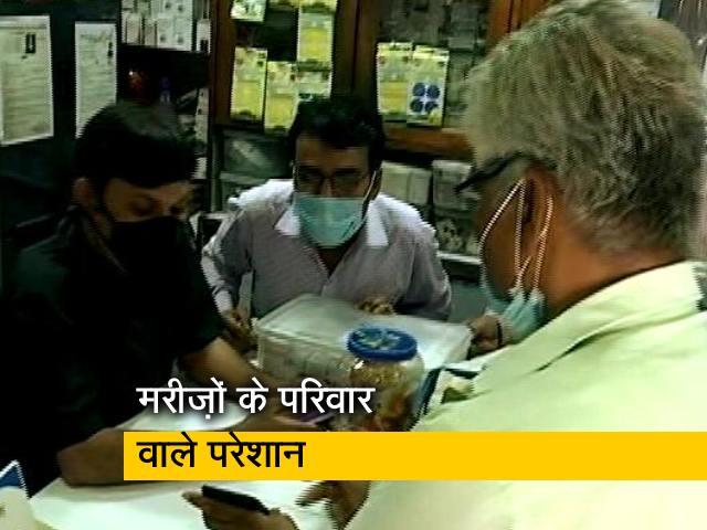 Videos : दिल्ली में रेमडेसिविर के अलावा और भी कई जरूरी दवाओं की किल्लत