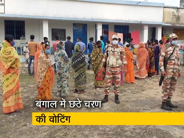 Videos : पश्चिम बंगाल में मतदान: देखें बैरकपुर से मोनिदीपा बनर्जी की खास रिपोर्ट