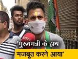Video : क्रिकेट से राजनीति में आए मनोज तिवारी ने NDTV से की खास बातचीत