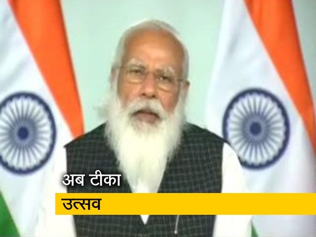 Videos : पीएम मोदी ने कोरोना को लेकर की मुख्यमंत्रियों से बातचीत
