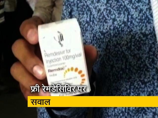Videos : सूरत: देश में रेमडेसिविर की किल्लत, लेकिन BJP दफ्तर में फ्री में दिए गए इंजेक्शन