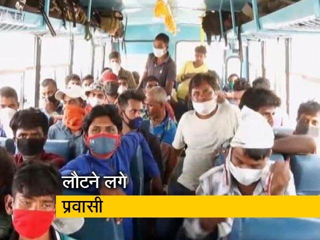 Videos : प्रवासियों को सता रहा लॉकडाउन का खौफ, लौटने लगे घर