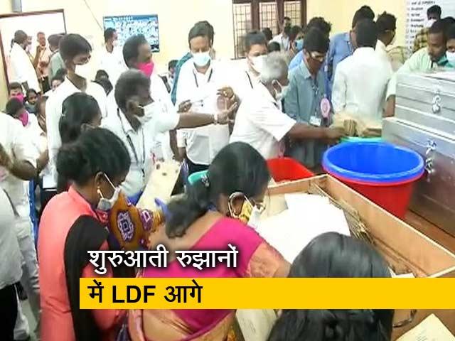 Video : विधानसभा चुनाव परिणाम: क्या केरल में इतिहास बनाए LDF