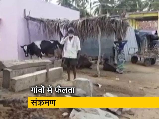 Videos : कर्नाटक के गांवों में बढ़ा कोरोना का संक्रमण