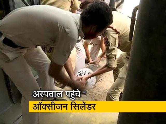 Videos : दिल्ली: मधुकर रेनबो अस्पताल में ऑक्सीजन का संकट फिलहाल टला