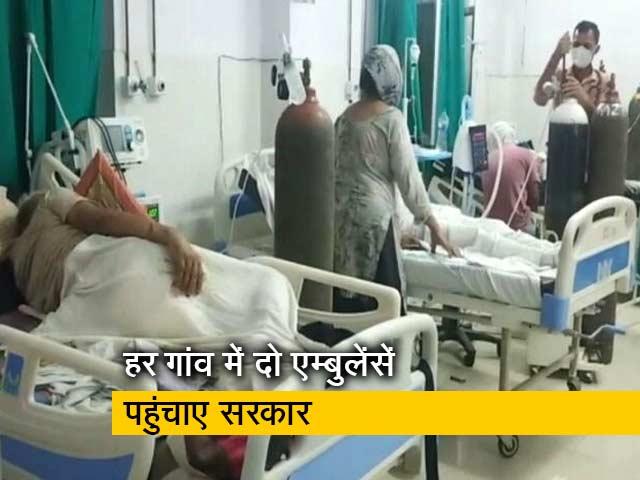 Videos : इलाहाबाद हाईकोर्ट ने कहा- यूपी के गांवों में चिकित्सा सुविधाएं राम भरोसे