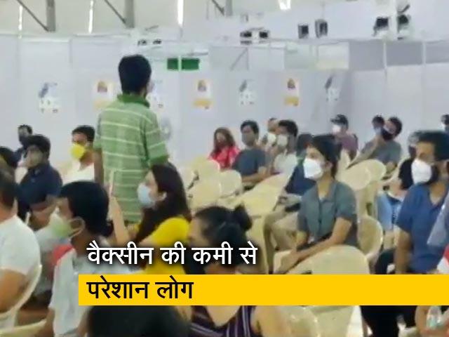 Videos : मुंबई में 18 से 44 साल वालों के टीकाकरण का दूसरा दिन, केवल 5 केंद्रों पर लगे टीके
