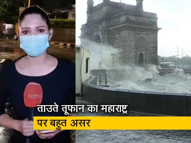 Videos : City Centre: मुंबई में तेज हवाओं के साथ हुई भारी बारिश, कई जगह पेड़ भी गिरे