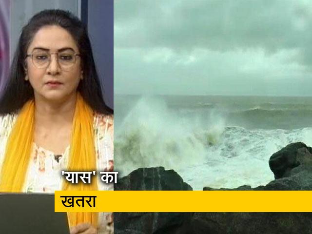 Videos : 5 की बात : आगे बढ़ता तूफान, दिखने लगा असर