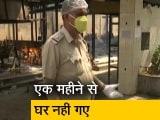 Video : दिल्ली पुलिस के ASI ने टाली बेटी की शादी, अब तक करा चुके 1200 से ज्यादा अंतिम संस्कार
