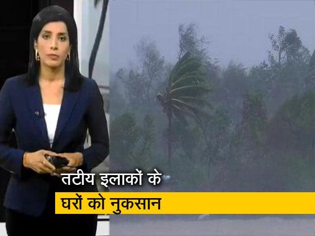 Videos : देश प्रदेश: भद्रक में तट से टकराया चक्रवात यास, ओडिसा और बंगाल में तेज हवा और बारिश