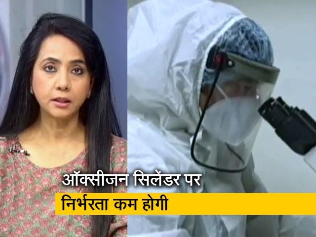 Videos : India At 9: कोरोना की नई दवा 2-Deoxy-D-Glucose आई, डीआरडीओ ने की तैयार