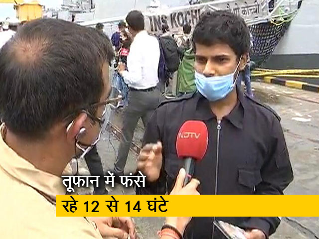 Video : मौत के मुंह से बाहर निकले लोगों ने बताया कैसे तूफान से बचकर बाहर निकले
