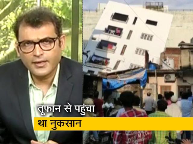 Video : अहमदाबाद में पांच मंजिला इमारत गिरी