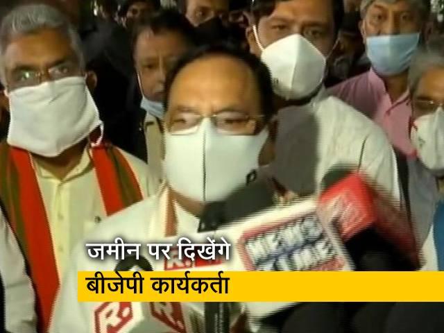 Video : मोदी सरकार के 7 साल, एक लाख गांवों में कोविड मदद लेकर पहुंचेंगे BJP कार्यकर्ता