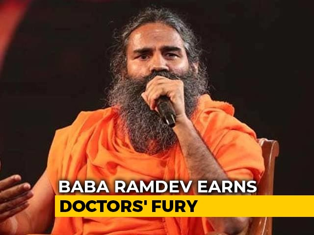 """Video : Ramdev Earns Doctors' Fury, Legal Trouble Over """"Allopathy Is Stupid"""" Clip"""