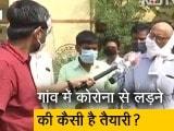 Video : यूपी: गौतमबुद्ध नगर के गांव में कोरोना संक्रमण से निपटने की कैसी है तैयारी?