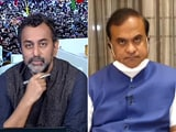 Video : BJP's Himanta Biswa Sarma On Controversial Mask Comment