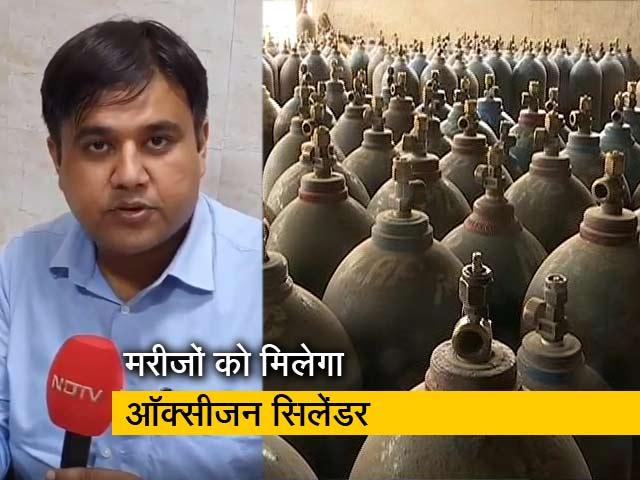 Videos : Delhi: होम आइसोलेशन में कोरोना मरीज़ों को मिलेगा ऑक्सीजन सिलेंडर, जानिए कैसे