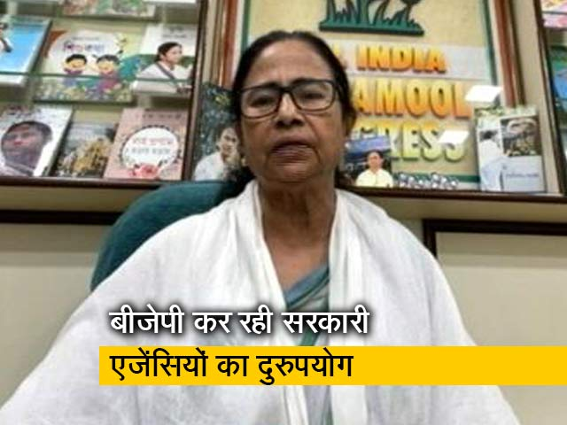 Video : ममता बनर्जी ने NDTV से कहा- बीजेपी को अब पॉलिटिकल ऑक्सीजन की जरूरत