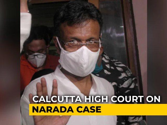 Video : Top Trinamool Leaders Arrested In Narada Case Get Interim Bail