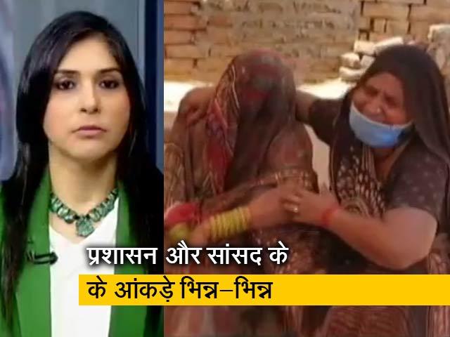 Video : देस की बात : यूपी के अलीगढ़ में जहरीली शराब से मौतों के आंकड़े अलग-अलग