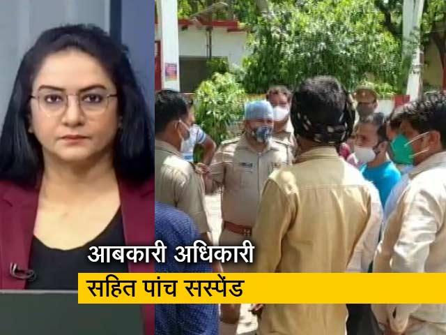 Video : देश प्रदेश : अलीगढ़ में जहरीली शराब पीने से 22 लोगों की मौत, 17 व्यक्ति गंभीर
