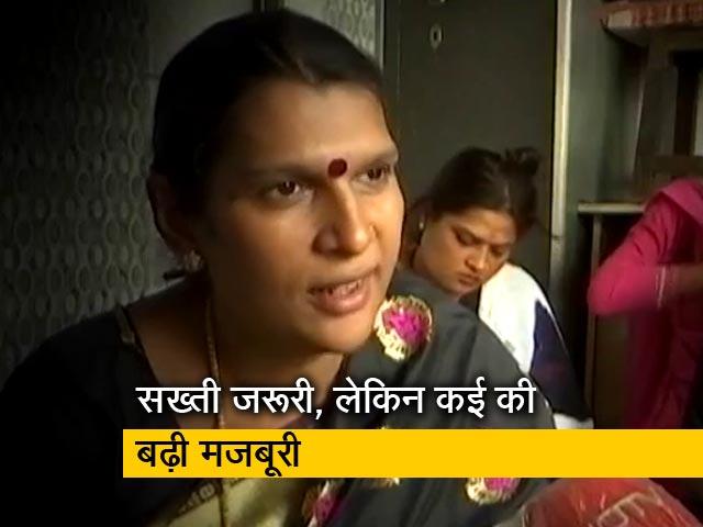 Video : महाराष्ट्र: कोरोना संकट में ट्रांसजेंडरों के पास कोई काम नहीं