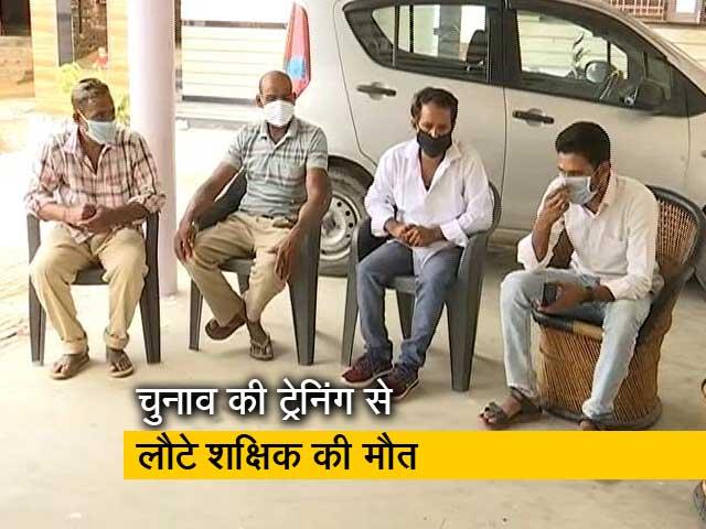 Videos : पंचायत चुनाव के बाद से यूपी के हापुड़ में बढ़ा कोरोना संक्रमण