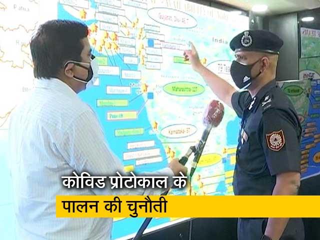 Video : चक्रवाती तूफान ताउते से प्रभावित होने वाले जिलों में एनडीआरएफ की 100 टीमें तैनात