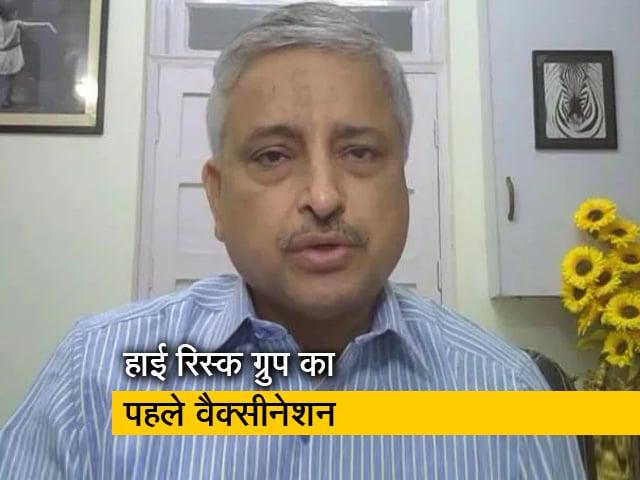 Videos : कोविड-19 से लड़ने के लिए वैक्सीनेशन ही सबसे मजबूत हथियार: डॉ रणदीप गुलेरिया