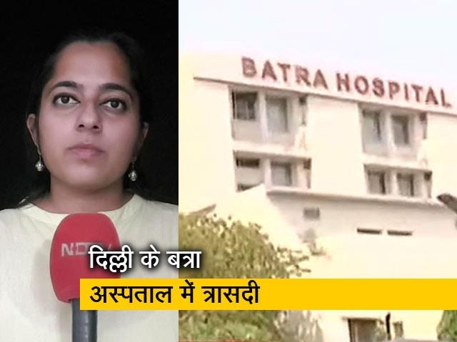 Video : ऑक्सीजन की कमी से अस्पताल के डॉक्टर समेत 12 की मौत, घटना ब्यौरा दे रही हैं सुकीर्ति द्विवेदी