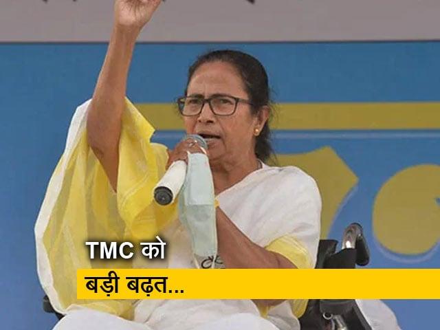 Videos : रुझान: पश्चिम बंगाल में TMC 200 के पार, बीजेपी 75 से 85
