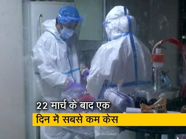 Videos : दिल्ली में कोरोना के मामलों में आ रही कमी, 956 नए केस सामने आए