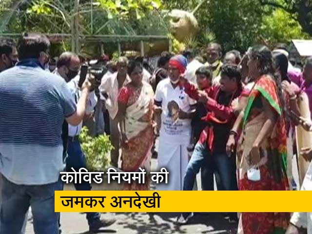 Videos : तमिलनाडु: रुझानों में बढ़त देख DMK दफ्तर के बाहर लगी भीड़