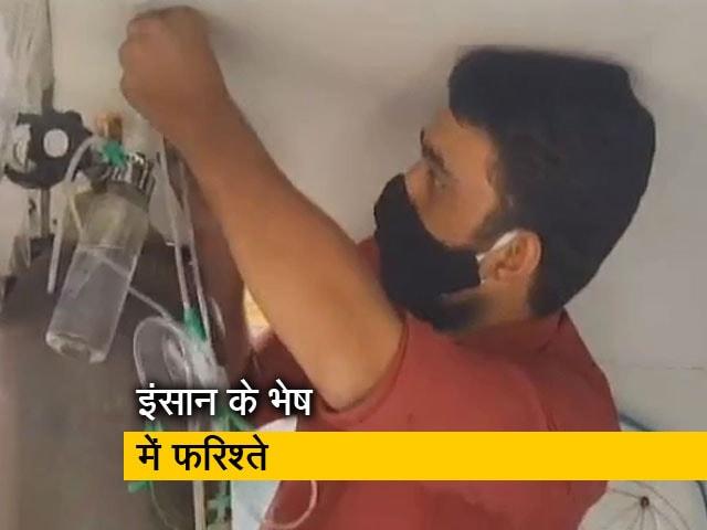 Video : 'सांस लो'... गुलजार ने दिया नाम, जावेद जैसे शख्स कोरोना मरीजों की मदद कर कमा रहे नाम