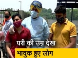 Video : दिल्ली में 5 महीने की नन्हीं परी ने कोविड की वजह से तोड़ा दम