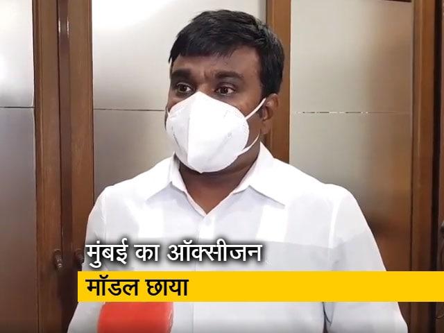 Videos : Mumbai के Oxygen मैनेजमेंट को चौतरफा मिल रही तारीफ, अदालतों में भी चर्चा