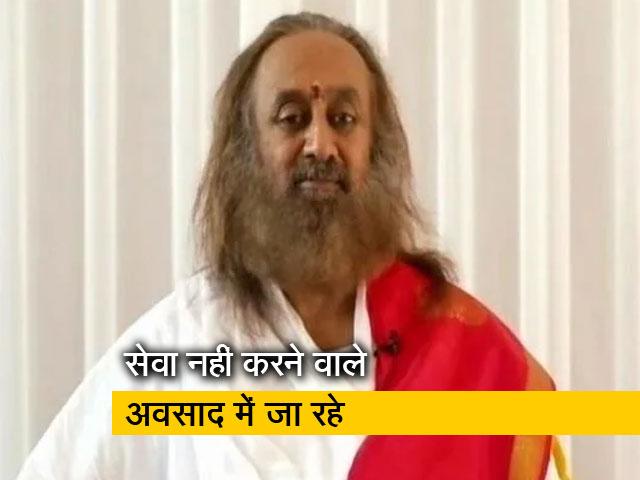 Video : यह समय आपके अंदर की वीरता को जगाने का : श्री श्री रविशंकर