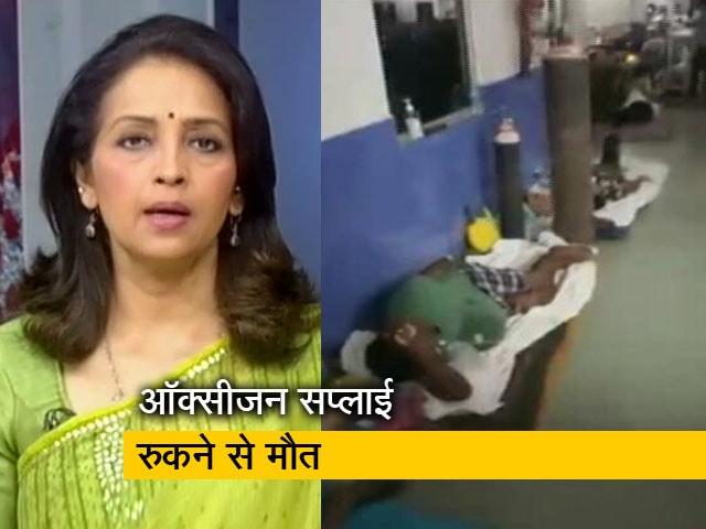 Videos : बड़ी खबर : अदालती आदेश से भी बेपरवाह गोवा