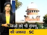 Video : मद्रास हाईकोर्ट की EC पर टिप्पणी अनुचित : SC